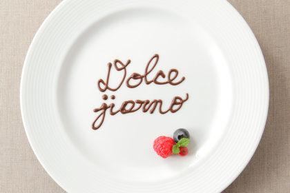 今月のおすすめデザート