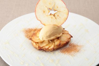 林檎のタルトPie キャラメルブールサレのアイス添え